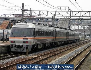 VOL,1961  『JR関西本線富田駅構内にて 2』_e0040714_23114216.jpg