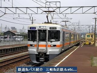 VOL,1961  『JR関西本線富田駅構内にて 2』_e0040714_23153575.jpg