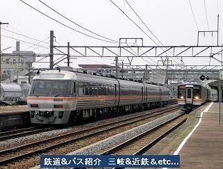 VOL,1961  『JR関西本線富田駅構内にて 2』_e0040714_2371122.jpg