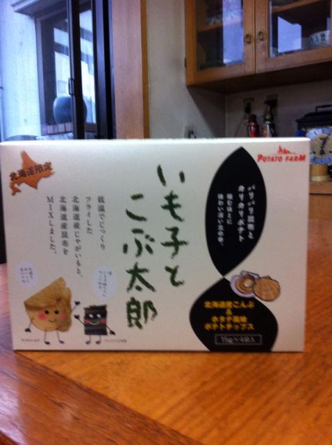 北海道物産展_b0074818_20455220.jpg