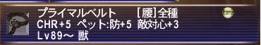 ハンター再び?_f0063726_8322033.jpg