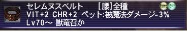 ハンター再び?_f0063726_8324688.jpg