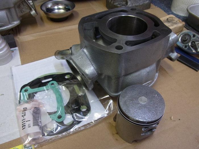 「NSR80・エンジンKit」_a0209531_2314794.jpg