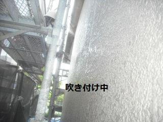 f0031037_17513142.jpg