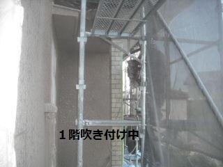 f0031037_17515992.jpg