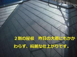 f0031037_17521164.jpg