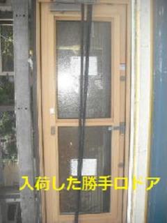 f0031037_1752578.jpg