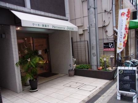 マンション型店舗_e0211448_12223160.jpg