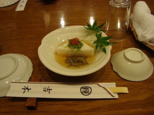 新宿「酒処 吉本」へ行く。_f0232060_12424723.jpg