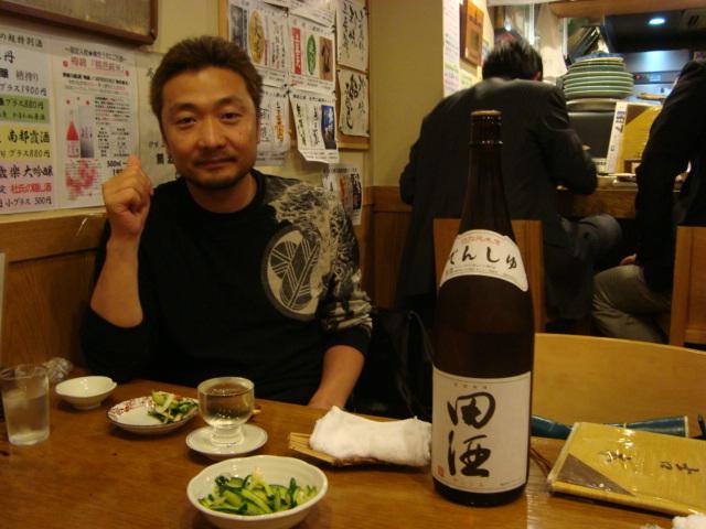 新宿「酒処 吉本」へ行く。_f0232060_12523455.jpg