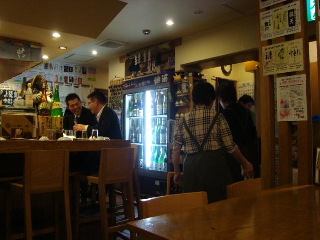 新宿「酒処 吉本」へ行く。_f0232060_1324286.jpg