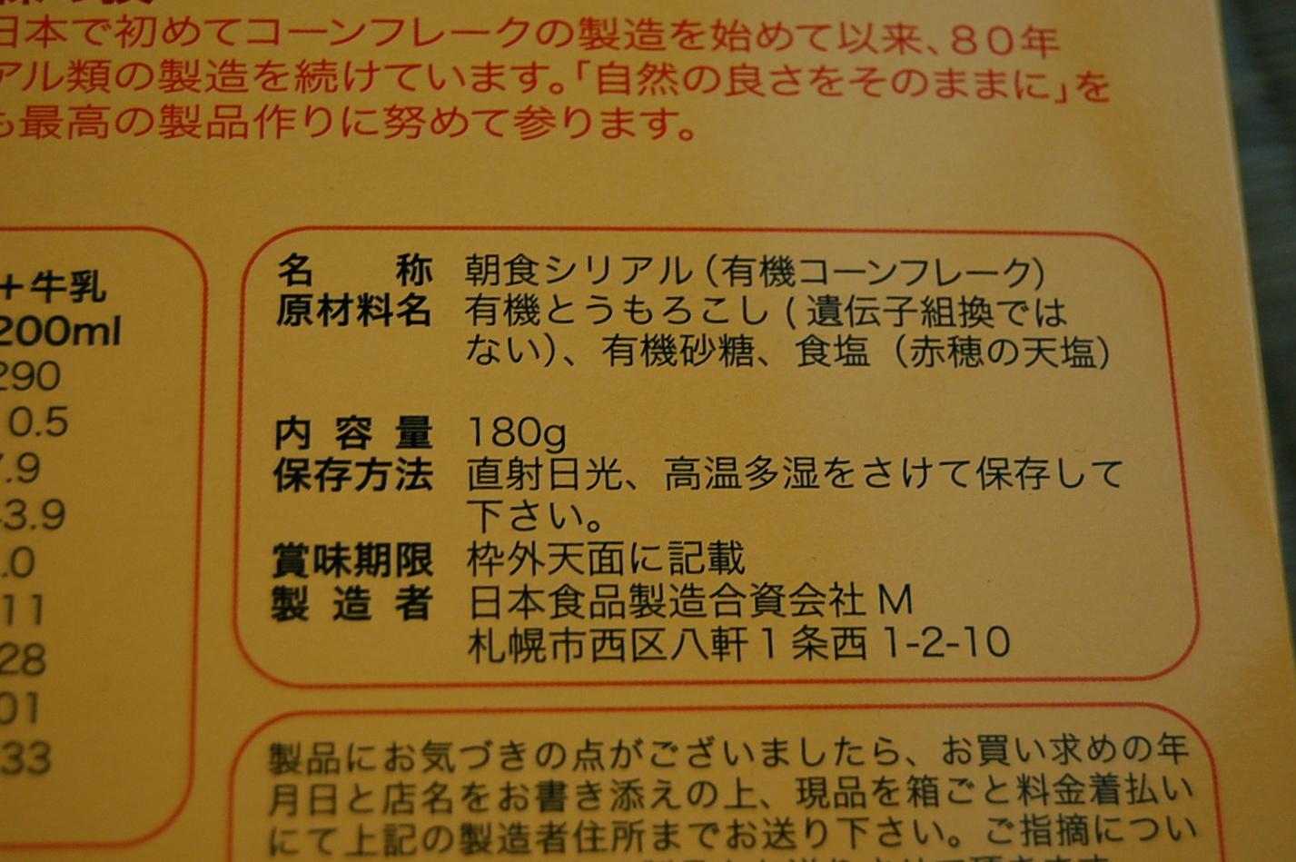 d0229469_1043512.jpg
