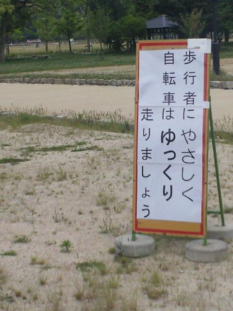 松山城付近にて_c0001670_753829.jpg
