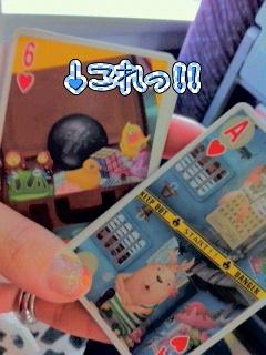 来月のスケジュール★!!_d0162684_0485293.jpg