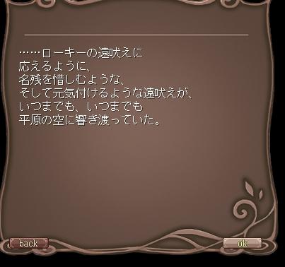 e0010586_22415780.jpg