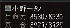 b0147890_0173990.jpg
