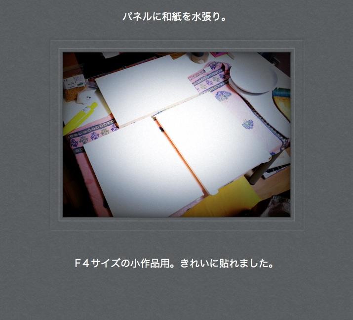 b0168490_133124.jpg