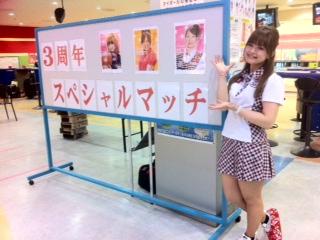 ☆J-BOWL御坊さん☆_d0156994_19313991.jpg