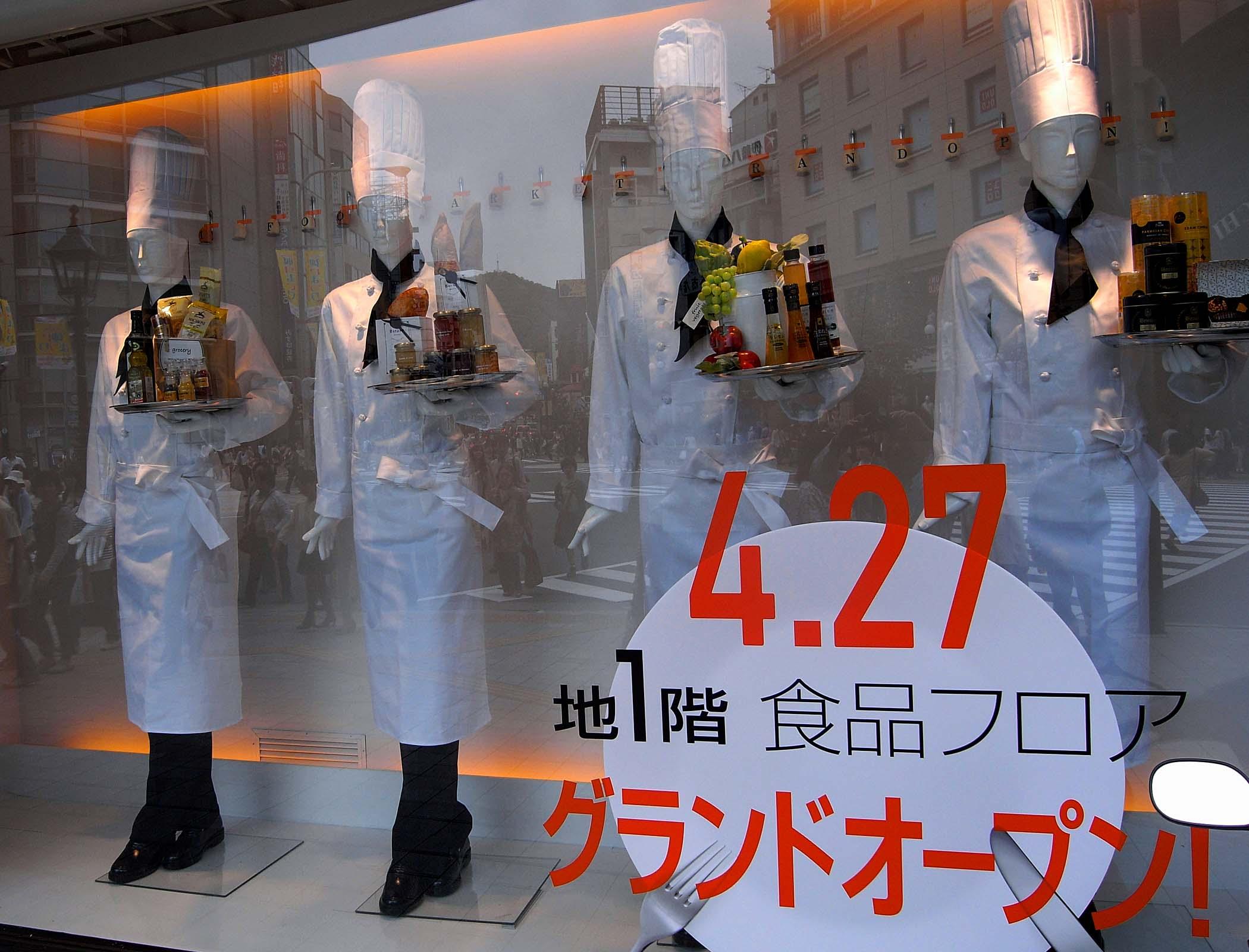 大丸神戸店地下1階_a0102098_8571671.jpg