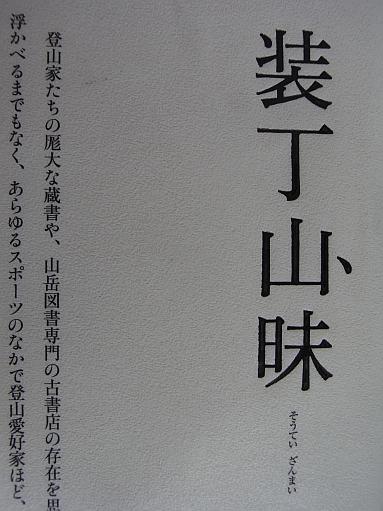 f0194599_1832469.jpg