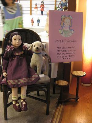 Sachiko Noda 人形展_f0040201_9543580.jpg