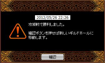 d0081603_146187.jpg