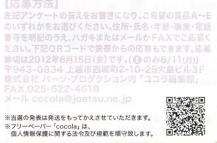 b0163804_11111094.jpg