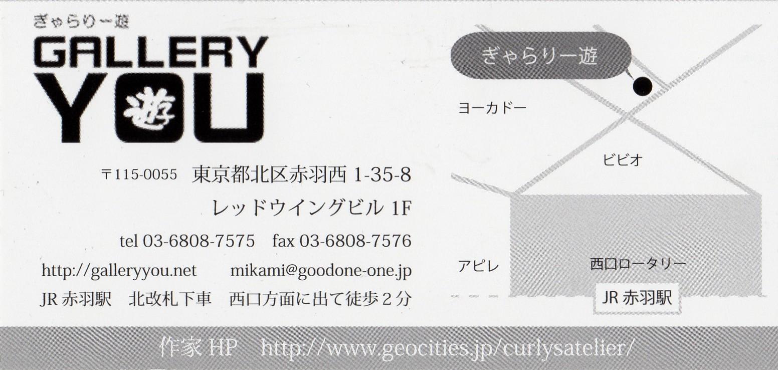 b0232604_8532912.jpg