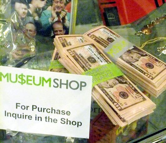 ニューヨークならではの金融ミュージアム  Museum of American Finance_b0007805_542657.jpg