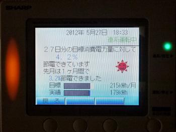b0238306_21594089.jpg