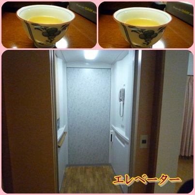 a0079409_22291427.jpg