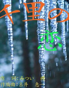 d0095910_169093.jpg