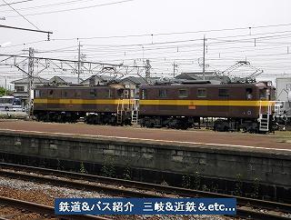 VOL,1962  『三岐鉄道の貨物列車』_e0040714_22253084.jpg