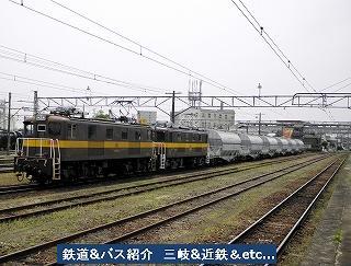 VOL,1962  『三岐鉄道の貨物列車』_e0040714_22293069.jpg
