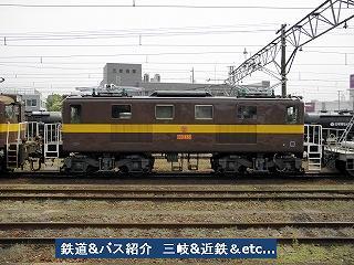 VOL,1962  『三岐鉄道の貨物列車』_e0040714_22332093.jpg