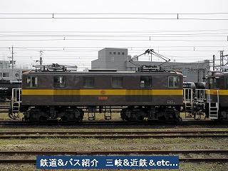 VOL,1962  『三岐鉄道の貨物列車』_e0040714_2233511.jpg