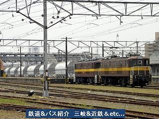 VOL,1962  『三岐鉄道の貨物列車』_e0040714_223491.jpg