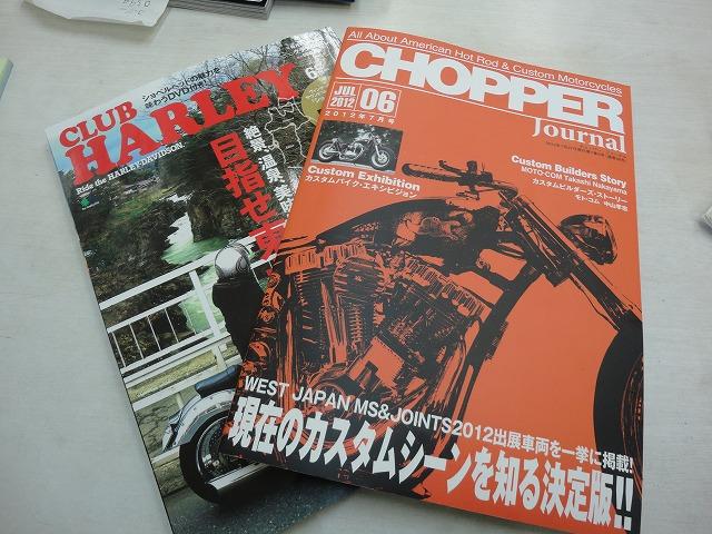 Chopper-J & Club-Harley 入荷です。_a0110720_1620531.jpg
