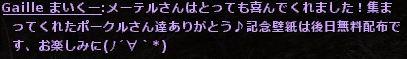 b0236120_2164071.jpg
