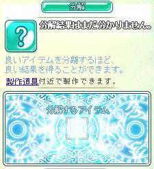 b0215324_551548.jpg