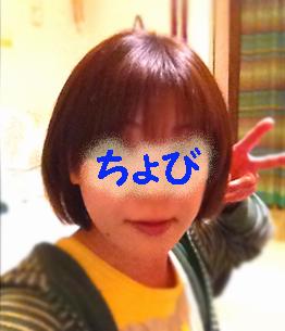 f0130024_2133696.jpg