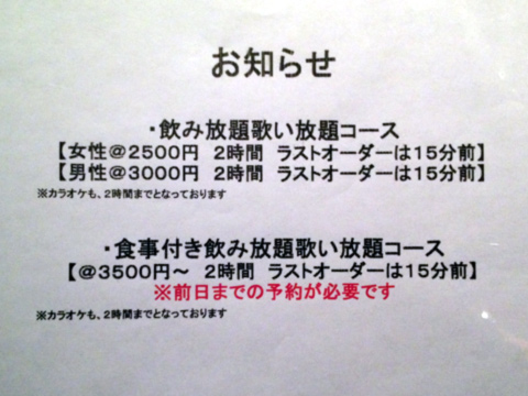 c0237543_1101134.jpg