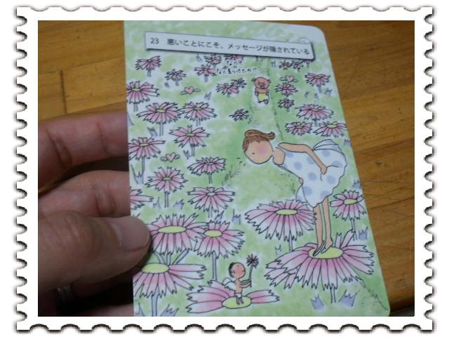DREAM CARDS_f0183846_19404149.jpg
