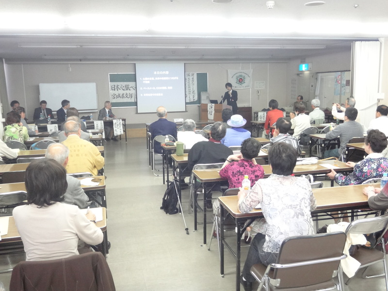 日本心臓ペースメーカー友の会宮城県支部総会が2年ぶりに開催されました_a0119856_22561613.jpg