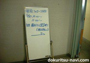 b0164861_21484613.jpg