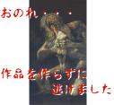 a0193363_19401550.jpg