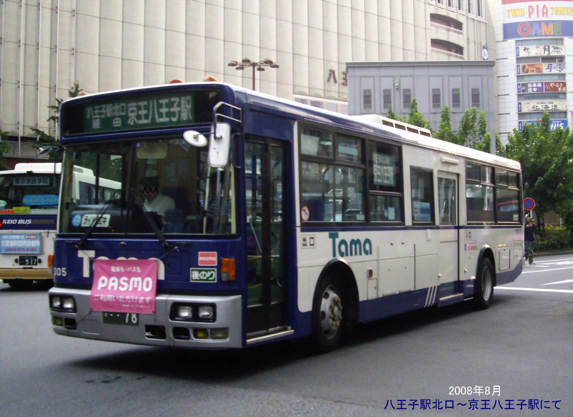 b0149766_20735.jpg