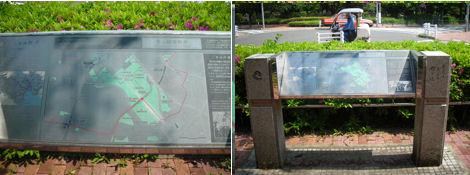 散歩を楽しく/街で見かける不思議な地図の案内板_d0183174_8431545.jpg