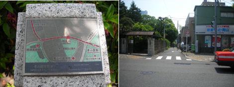 散歩を楽しく/街で見かける不思議な地図の案内板_d0183174_8433678.jpg