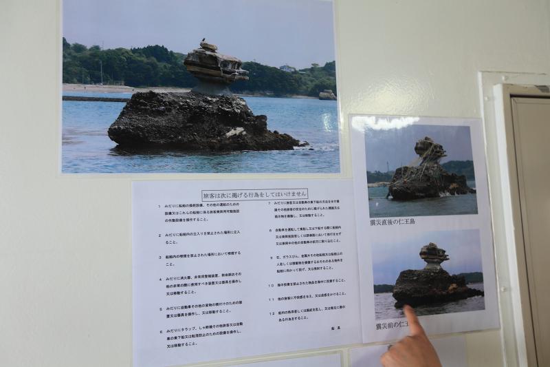 5/18翌朝10時に仙台港へ あいにくの雨、時間調整のため 松島一周の観光船に_a0160581_19203559.jpg